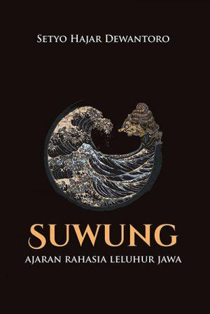 suwung